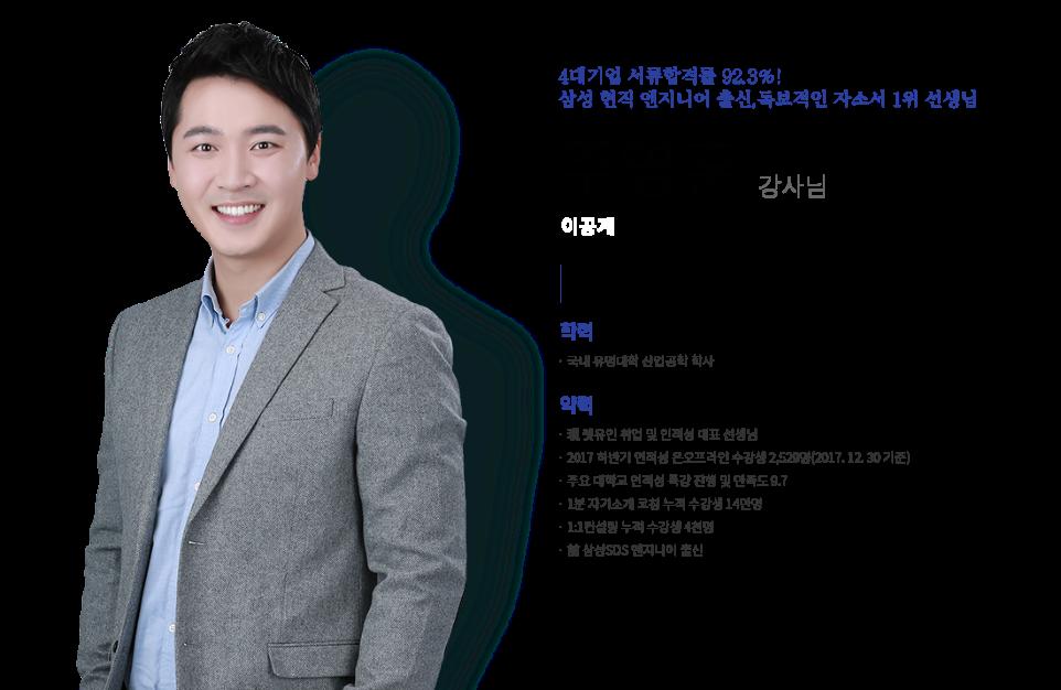 주영훈.png