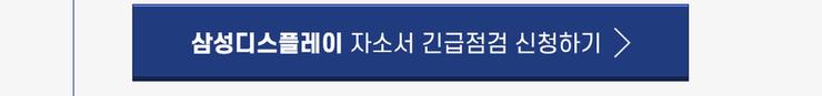 2019상반기-자소서긴급점검_04.png