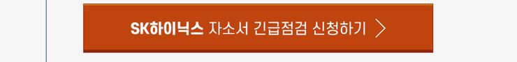 2019상반기-자소서긴급점검_06.png