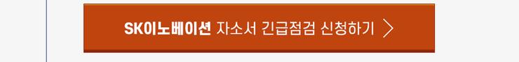 2019상반기-자소서긴급점검_07.png