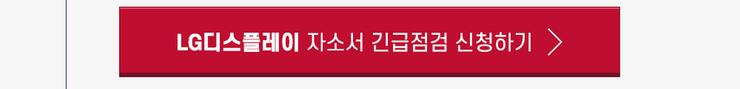2019상반기-자소서긴급점검_09.png