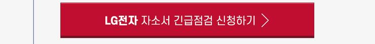 2019상반기-자소서긴급점검_08.png