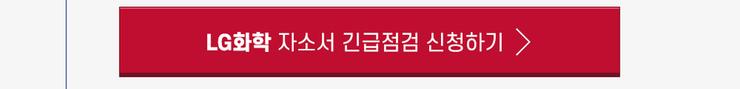 2019상반기-자소서긴급점검_10.png