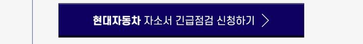 2019상반기-자소서긴급점검_11.png