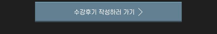 2019상반기-자소서긴급점검_14.png