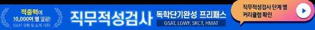 _사이트메인하단띠배너_05.png